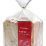 五穀健康食パン