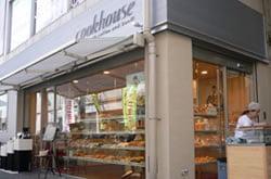 cookhouse針中野店