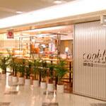 cookhouse阪急三番街店