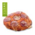(ごはんパン)ボロニアソーセージのピッツァ