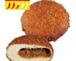 (ごはんパン)欧風カレーパン