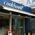 cookhouse近鉄八戸ノ里駅店